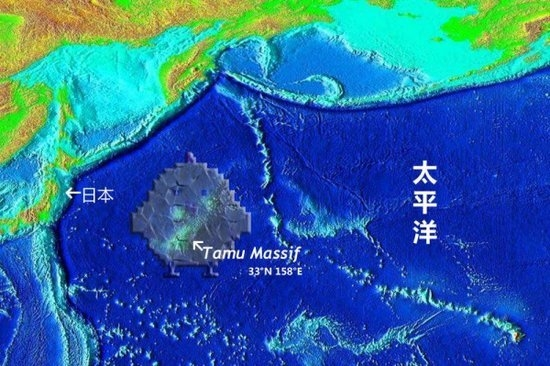 太平洋藏最大单体火山:面积堪比新墨西哥