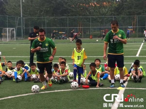 儿童足球培训公益活动