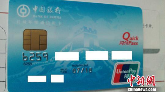 如何申请中银宝岛信用卡_我申请中国银行信用卡打电话查询说已获批准,请等待银行通知是 ...