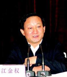 中央宣讲团在陕西宣讲十八届三中全会精神