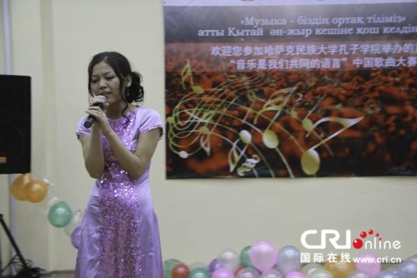 哈萨克斯坦举行中文歌曲大赛 选手深情演绎经典歌曲图片