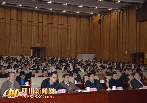 川国资系统听取十八届三中全会精神宣讲
