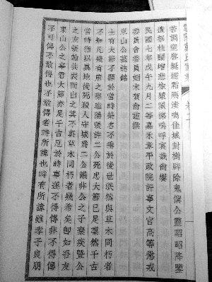 江苏丹阳市民家谱现先祖曾找到建文帝证据(图)