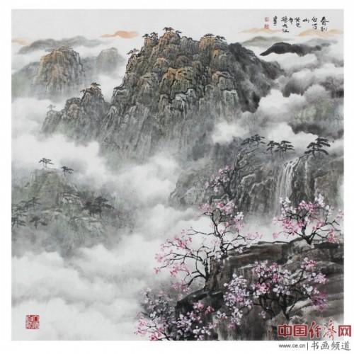 北京画院国画山水专业毕业图片