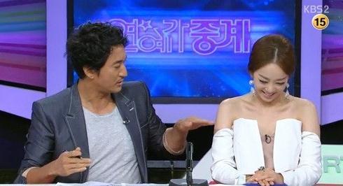 图揭各国出位女主播 韩国美女主播朴佳琳私照曝光