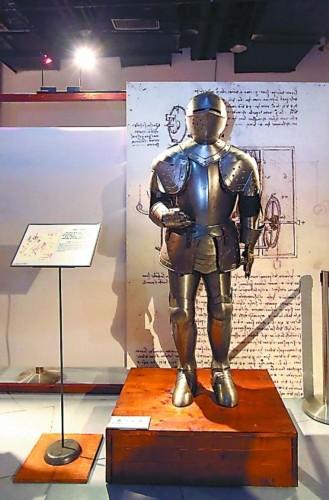 """""""达芬奇机械发明与机器人""""展览开幕(图)"""