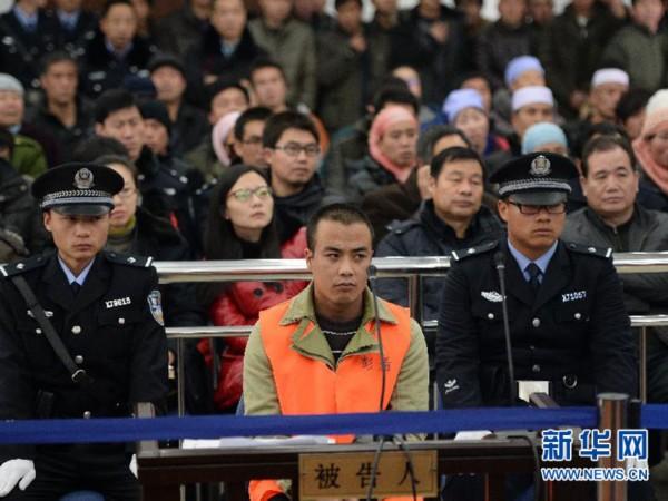 宁夏彭阳一家7口灭门案一审开庭审理