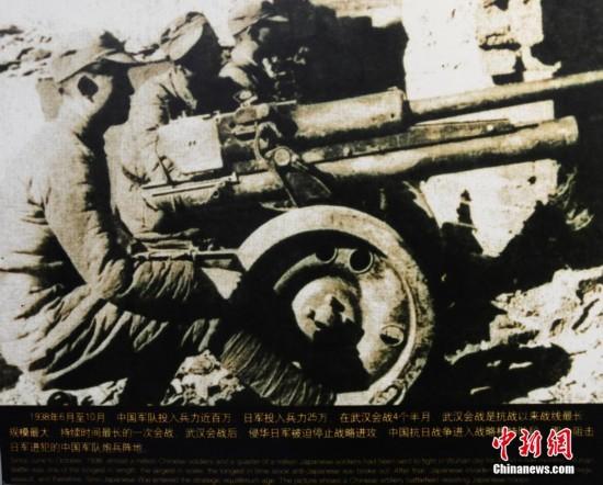 抗日资料:中国战区受降代表查看日军侵华兵力