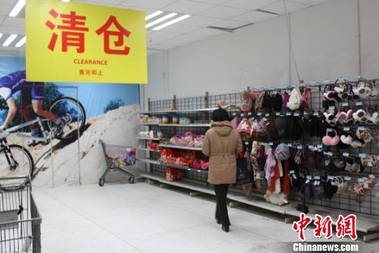 超市正在进行清仓促销.谷华摄-沃尔玛盐城店关门获证实 4个月内连关
