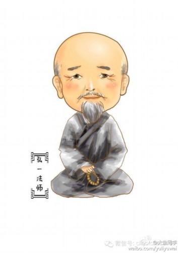 有8张手绘q版漫画,分别是冰心,陈嘉庚,弘一法师,林徽因,林则徐,郑成功