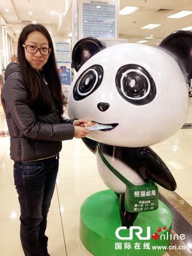 熊猫 创意产品设计