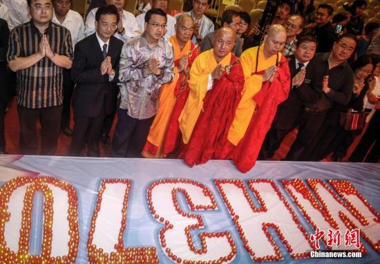 马华/原标题:马来西亚华人公会举行MH370祈福大会