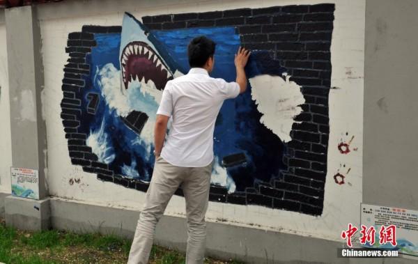 外国创意绘画的艺术》外国创意绘画》创意涂鸦绘画图图片