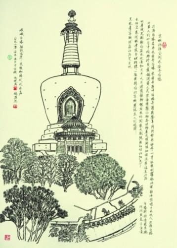 北海公园地处北京城中心