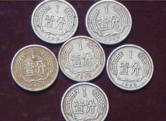 1分钱硬币兑换价格表 1956年2分硬币值多少钱 - 点击图片进入下一页