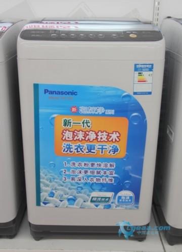 松下xqb65-h671u洗衣机整体外观