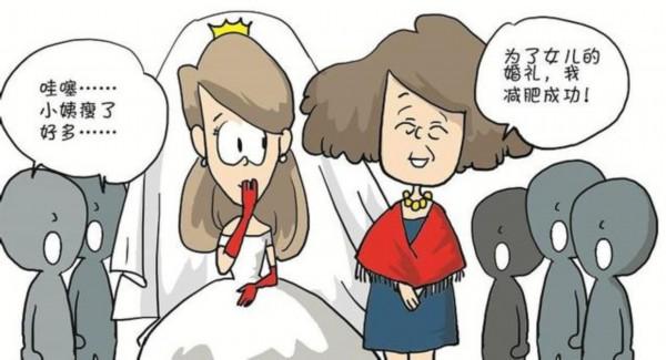 女孩卡通睡不着失眠