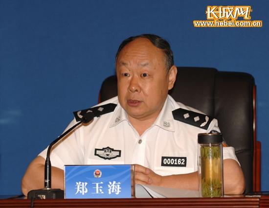 郑玉海解读河北公安交管系统执法公开工作[访