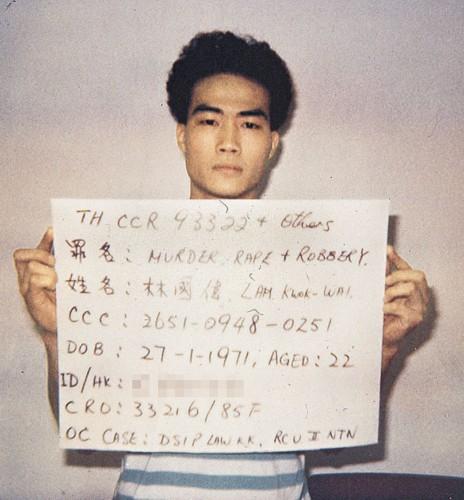 林国伟1993图片