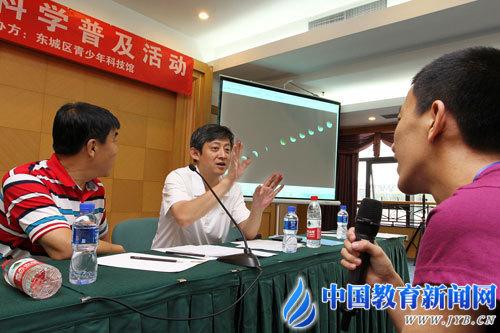 小天文爱好者聚会北京