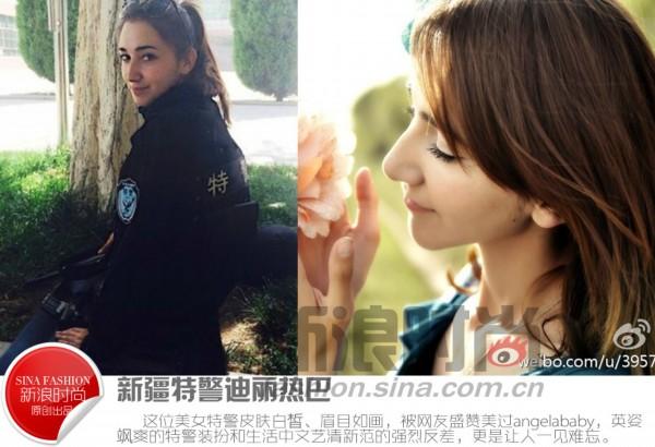 新疆美女特警pk奶茶妹妹
