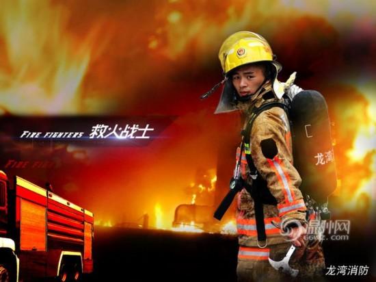 浙江龙湾消防兵拍写真展军人风采 堪比大片