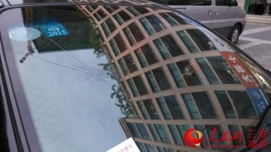 车前挡风玻璃被砸破   8月5日,来自湖南的游客杨女士向记者反映,自己的车在三亚河西路大浪淘沙对面路段,车前挡风玻璃被收费人员打破。对此,当事收费人员称,是因为要向杨女士收取占道停车费被拒绝,才会意外将杨女士车子的前挡风玻璃打破。目前该事件正由三亚市公安局新风派出所调查之中。   据杨女士介绍,她与家人一行从湖南来到三亚旅游,在当地租了一辆车自驾出行。8月5日下午16时,杨女士与丈夫开车到三亚河西路百家汇超市购物,便将车停到了百家汇超市对面的路边车位上。   杨女士告诉记者,从超市购物出来后,便将购买的