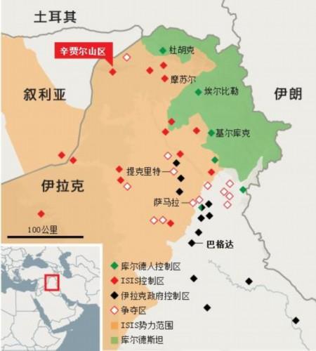 美军空袭伊拉克北部宗教极端武装 中国表示支持