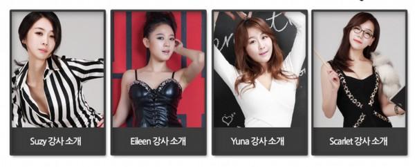 南韩英语教学网站推出性感美女教师授课视频惹争议