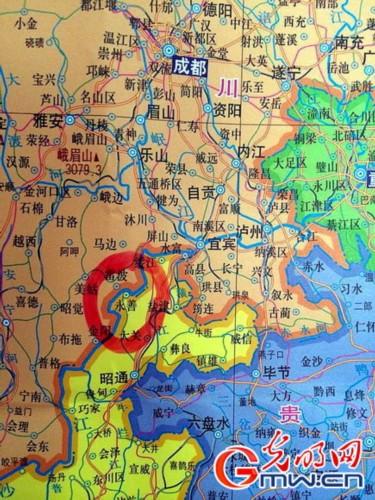 图片位置/文字:云南昭通永善发生5级地震地图位置