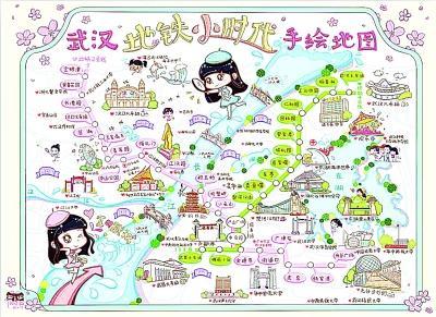 武汉姐妹花绘地铁地图 给外地大学生指路(图)