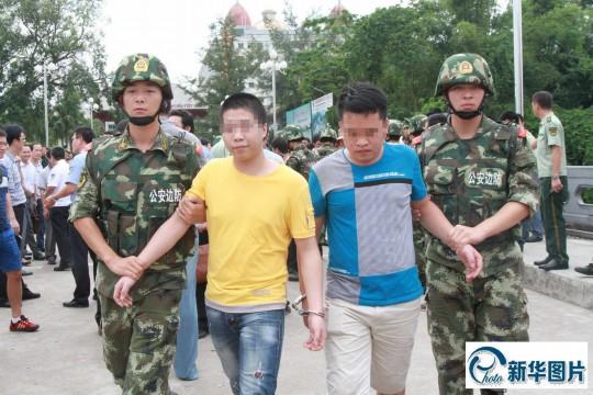 越南遣返28名涉嫌网络赌博诈骗中国籍犯罪嫌疑人