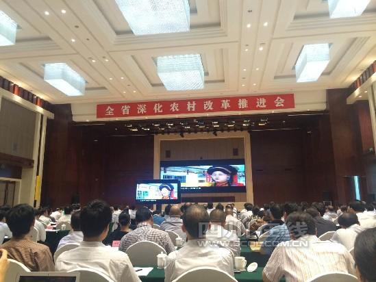 消灭贫困人口图片_2013中国贫困人口