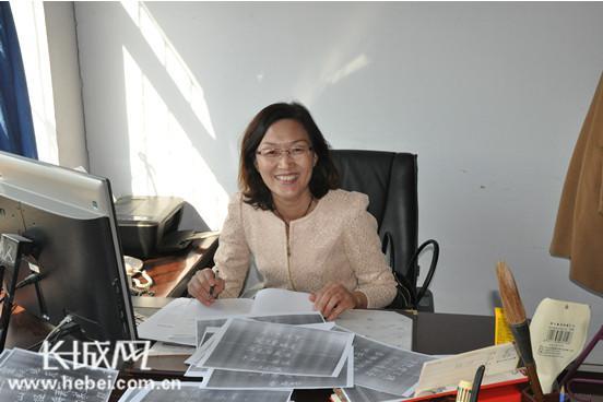 秦皇岛市耀华小学校长王艳秋