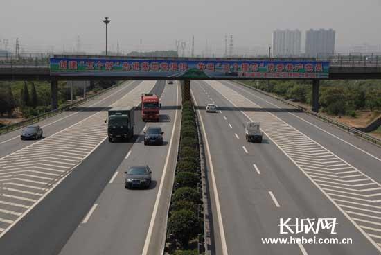 国庆长假,小型客车通行河北高速公路免费