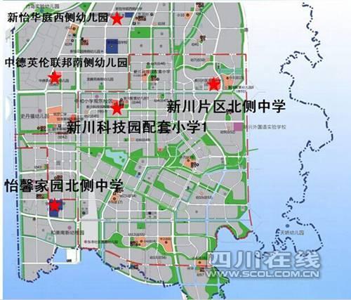 成都高新区发布教育蓝图:未来3年将建53所中小学幼儿园图片