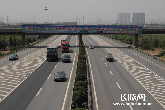 河北省公安交管部门发布13条国庆假期安全出