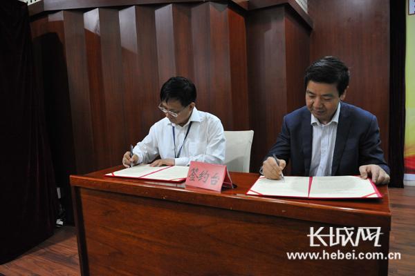 北京朝阳医院与河北大学附属医院签约合作