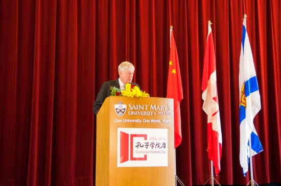 加拿大圣玛丽大学举行庆祝孔子学院成立十周年