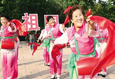 欢度国庆节 畅想中国梦