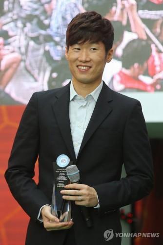 韩国球星朴智星_韩国球星朴智星与主播金敏智见父母明年完婚
