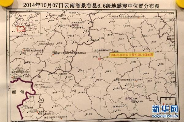 云南普洱景谷傣族彝族自治县发生6.6级地震图片