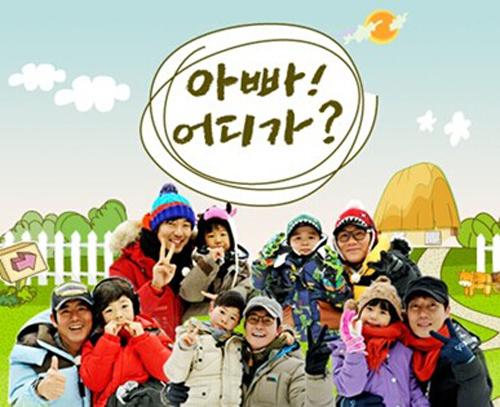 亲子节目热度不减 韩版 爸爸去哪儿 登陆百视通