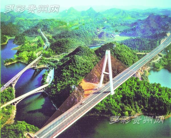 沪昆高速公路红枫湖大桥
