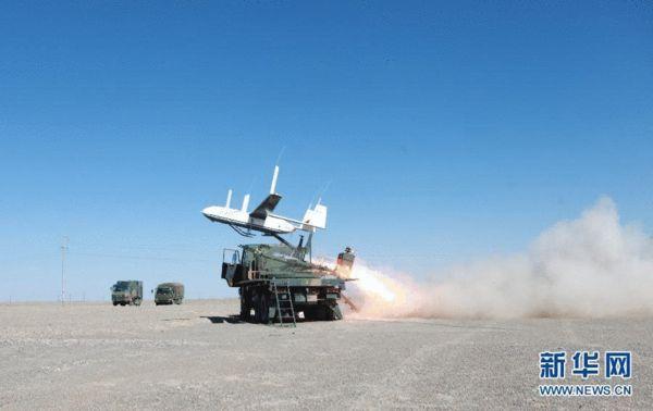 事发:军方雷达发现飞行物   被告人分别为北京某航空科技有限公