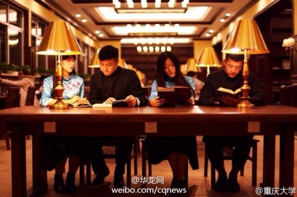 """重庆大学""""民国风图书馆""""走红网络(高清组图)"""
