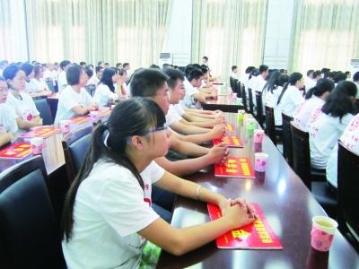 中国残联办公厅关于开展资助贫困残疾大学生工作意见》