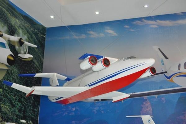 航展首现中国版里海怪物地效飞船