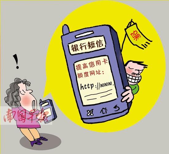 信用卡以卡办卡怎么办_怎么代还信用卡_中国银行白金信用卡以卡办卡
