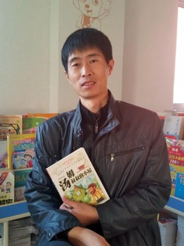 辽宁省葫芦岛市教师进修学院附属小学解迎峰老师
